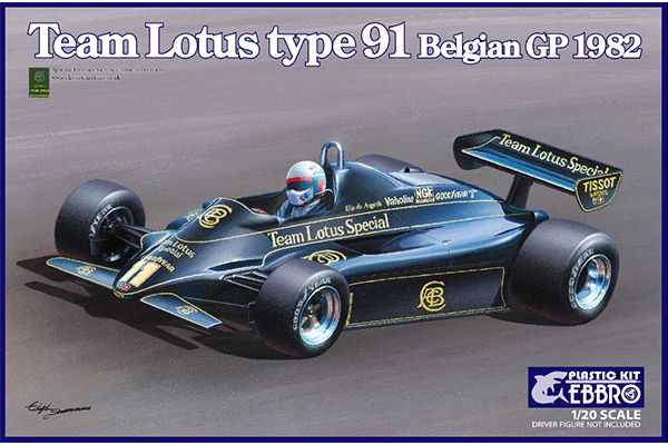 1/20 Team Lotus Type 91 1982 Belgian GP