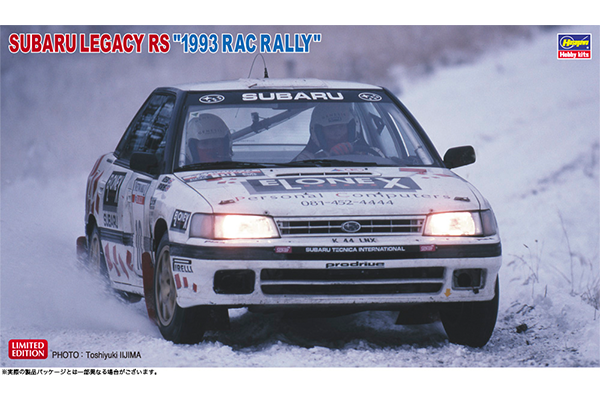 "1/24 Subaru Legacy RS ""1993 RAC Rally"""