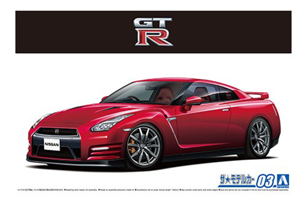 1/24 Nissan R35 GT-R Pure Edition 2014