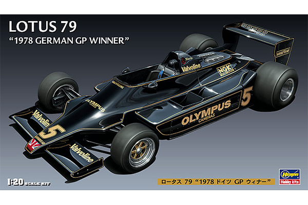 "1/20 Lotus 79 ""1978 German GP Winner"""