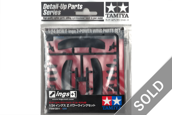 1/24 Ings Z Power Parts Set