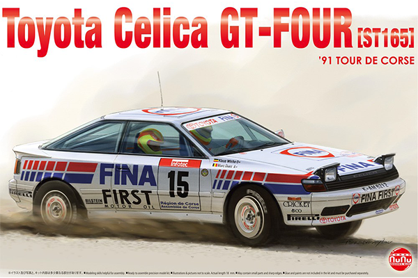 1/24 Toyota Celica GT-FOUR 1991 Tour de Course