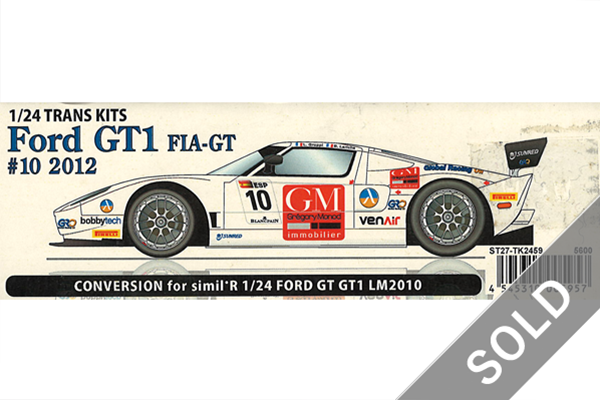 1/24 Ford GT1 FIA-GT #10 2012 conversion kit