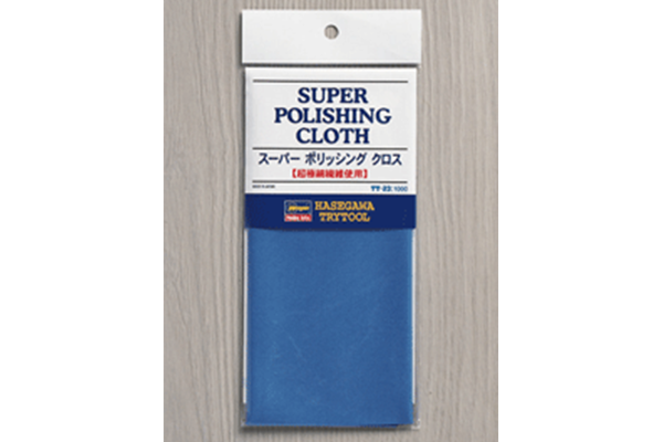 Super Polishing Cloth