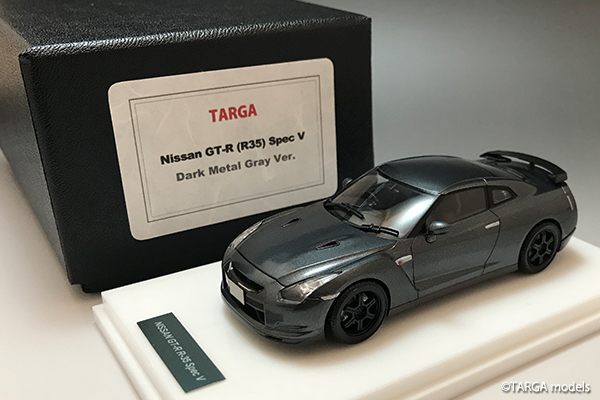 1/43 Nissan GT-R R35 Spec V 2009 Dark Metal Gray Ver.
